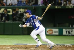 Keun-woo Jeong conectó importante doble que empujó la primera carrera de Corea del Sur. (Foto: YonhapNews)