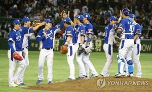 Corea del Sur vino de abajo y desbancó al amplio favorito equipo japonés. (Foto: YonhapNews)